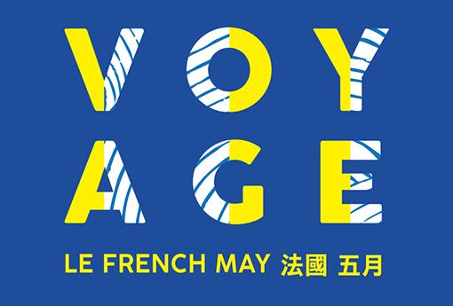 season-french-may